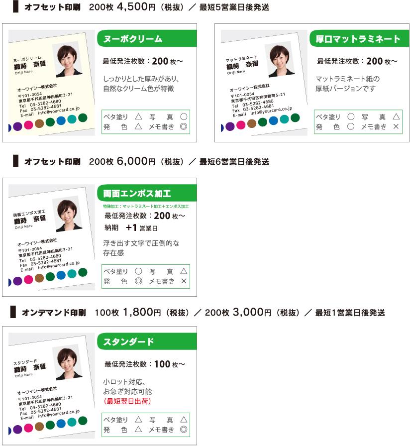 oyc_paper-2